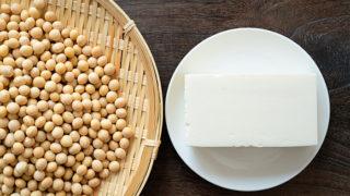 木綿豆腐・絹ごし豆腐・充填豆腐