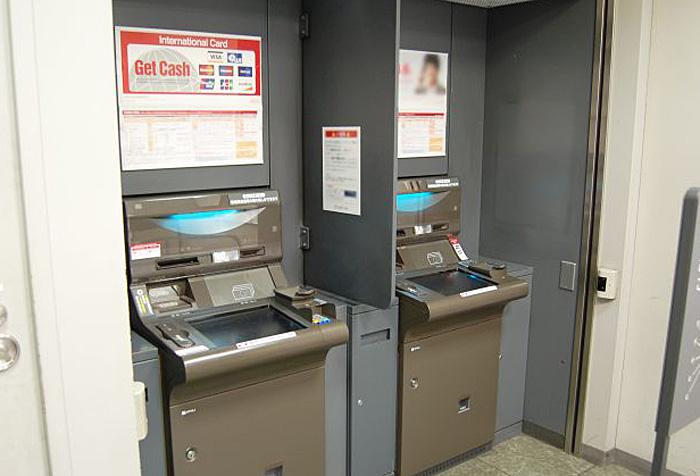 ATM・CD